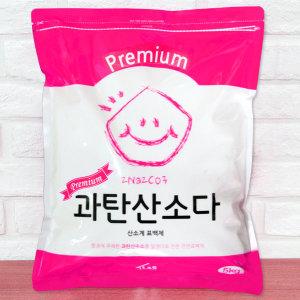 프리미엄 과탄산소다 대용량 5kg / 형광증백제 0%