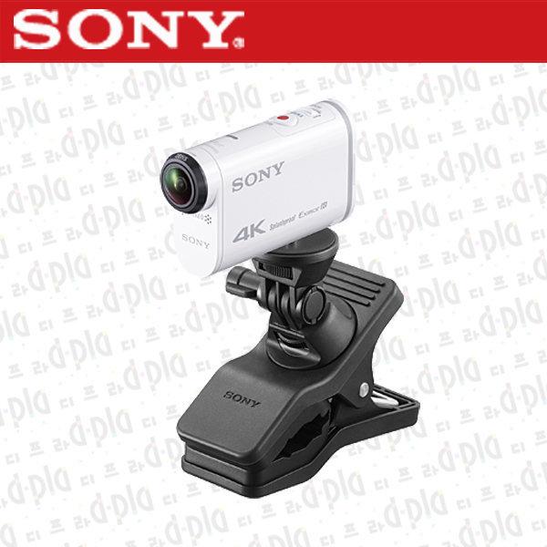 VCT-EXC1 SONY 액션캠 전용 확장형 클립마운트