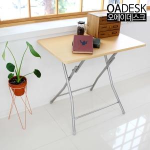 접이식 테이블 식탁 간이 보조 회의 사무실 티테이블