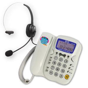 헤드셋전화기/헤드셋포함/RT160/당일배송/콜센터전화