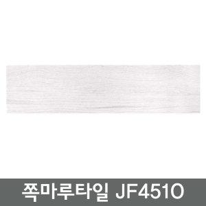 쪽마루타일 JF4510/112x450/거실.베란다타일/바닥타일