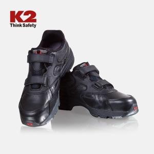K2 안전화 LT-30 벨크로 건설화 작업화