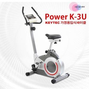 K-3U/실내운동기구/헬스자전거유산소운동기구