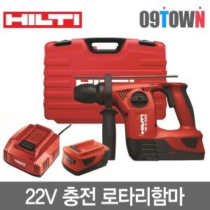 힐티 TE4-A22 5.2Ah 충전함마드릴 22V 2팩 3545218