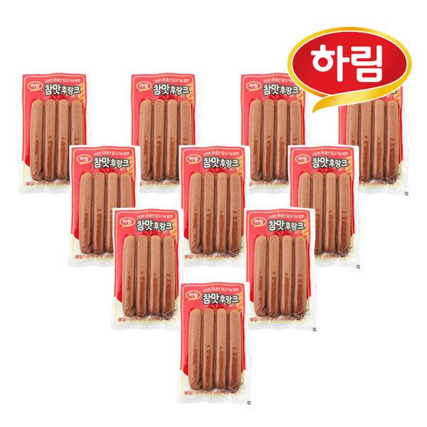 하림 참맛후랑크 80g 10봉/1kg