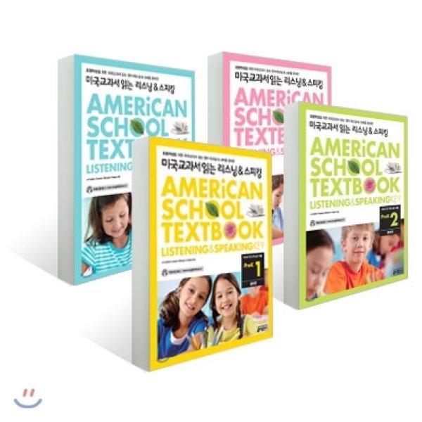 미국교과서 읽는 리스닝   스피킹 Listening   Speaking Key Prek 준비편 1-4 세트  Creative Contents