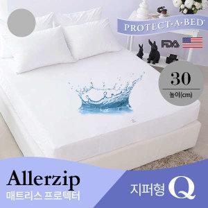 (현대Hmall) 프로텍트어베드 알러집스무스(Q) 지퍼형 방수 매트리스커버 침대커버