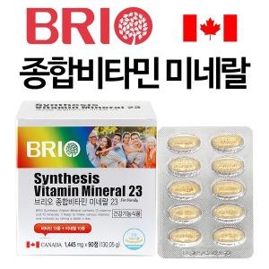 브리오 종합비타민 미네랄 /멀티비타민 무기질 영양제