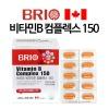 브리오 비타민B 컴플렉스 비오틴 판토텐산 피로회복제