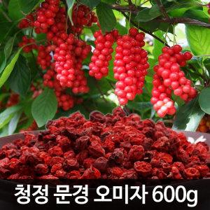 문경특산물 세척 국산 건오미자차 600g