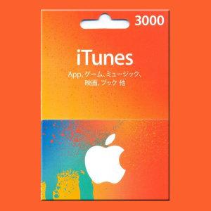 게임충전소 - 일본 아이튠즈 / 앱스토어 카드 3000엔