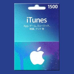 게임충전소 - 일본 아이튠즈 / 앱스토어 카드 1500엔