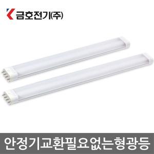 FPL/LED형광등/호환형/대체형/형광램프/직관형/등기구