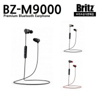 브리츠 프리미엄 블루투스 무선 이어폰 BZ-M9000 추천