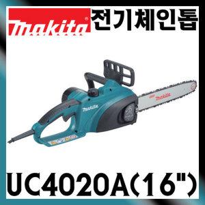 마끼다 전기체인톱/UC4020A/16인치/전기톱/체인쏘/화