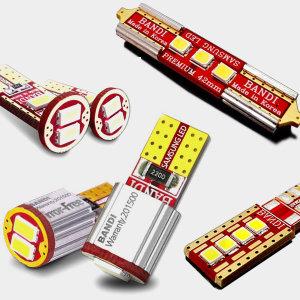 반디 차량용 LED 실내등 개별판매 /T10/31/36/42mm
