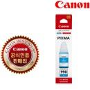 캐논 GI-990C (파랑) 정품잉크 G1900 2900 3900 4900