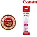 캐논 GI-990M (빨강) 정품잉크 G1900 2900 3900 4900