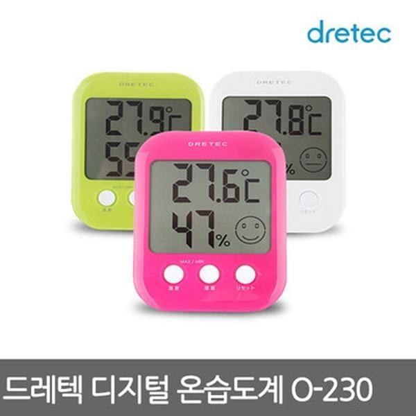 드레텍 정품 국민 온습도계 5단계 표정알림 O-230