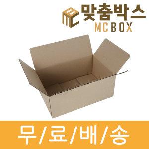서울6박스이상퀵배송/공장직영/가격품질우수/택배박스