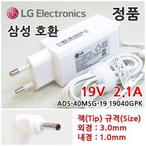 삼성 AD-4519AKR / W16-045N4D 호환 아답터 충전기