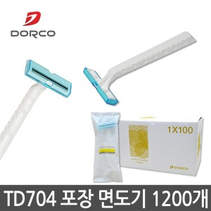 도루코 TD704 일회용 포장 면도기 1200개 휴대용/면도