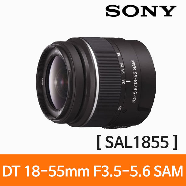 소니 DT 18-55mm F3.5-5.6 SAM/박스상품/SAL1855