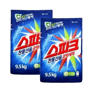애경 스파크 세탁세제 9.5Kg 2개/ 가루세제