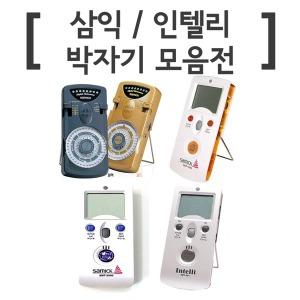 삼익전자박자기 SDM300-SMT1000-SMT2000-인텔리IMT301