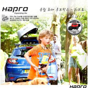 하프로 트랙서4.6-숏 와이드 루프박스 Hapro정품