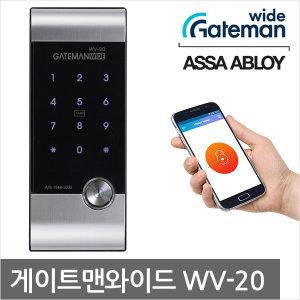 디지털도어락 WV-20 카드키2개 번호키 현관도어록