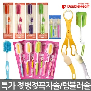 젖병솔 텀블러브러쉬 젖꼭지솔/실리콘젖병솔/택1