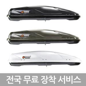 옥션단독 HUGO 휴고 루프박스 Dynamic 4.0 무료배송