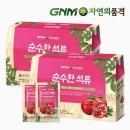 순수한 석류즙 석류 30포x2박스 이란산 석류100%