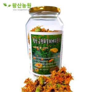 직접재배 무농약 금잔화꽃차 30g 메리골드/카렌듈라