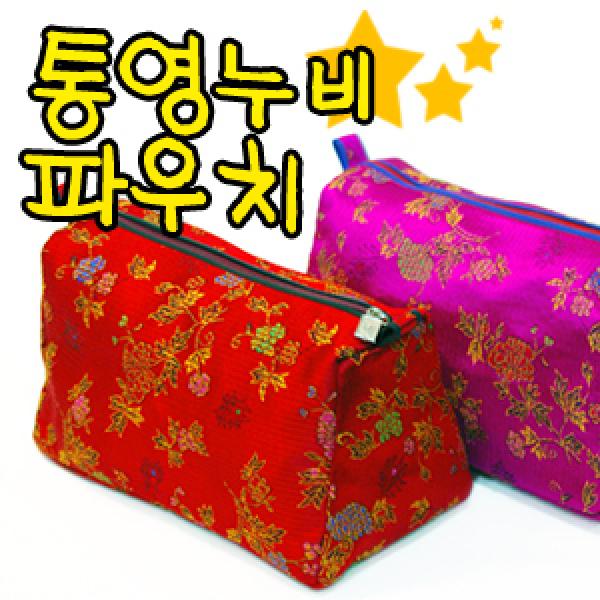 파우치/외국인선물 전통기념품 단체선물