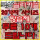 국산 실리카겔/방습제/제습제/곰팡이방지/습기/탈취제
