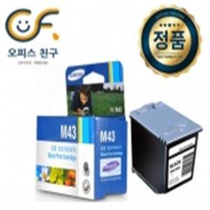 (S)삼성 INK-M43/검정/CF370/371/375