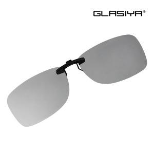 클립온선글라스 실버미러 01(금속테용) 편광선글라스
