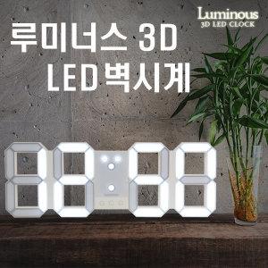 루미너스 명품 3D LED 벽시계/100% 사은품 증정