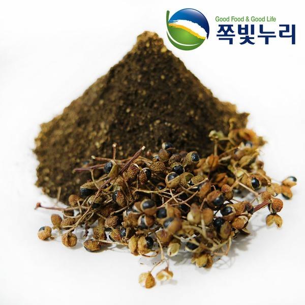 [쪽빛누리] 제피 산초 제피가루 초피가루 산초가루 추어탕 향신료