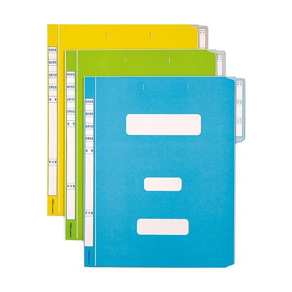컬러정부화일(10개팩/노랑/OfficeDEPOT)
