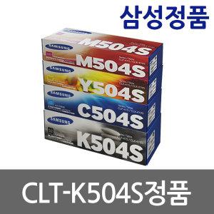 CLT-K504S CLP-415N CLX4195 SL-C1404W 1453FW 1454FW