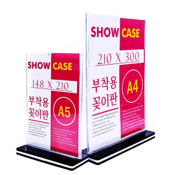 메뉴판 가격표 전시 아크릴 액자 POP 양면꽂이 (A5)