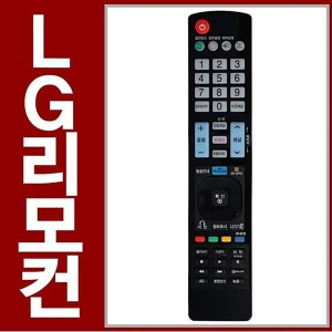 LG LED LCD PDP UHD HD 3D TV 엘지 리모컨COMBO-2201