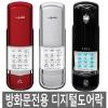 UG-315/번호키/도어록/디지털도어락/현관도어락