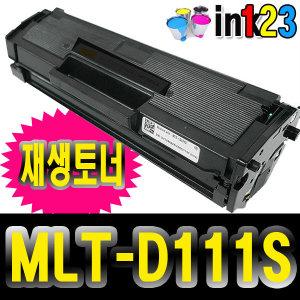 MLT-D111S MLT-D111L 재생토너 SL-M2020 M2022 M2024