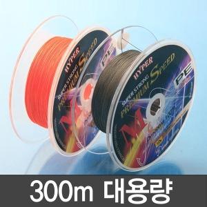 다이니마 100%PE300m대용량/150m오색 초강력 합사줄
