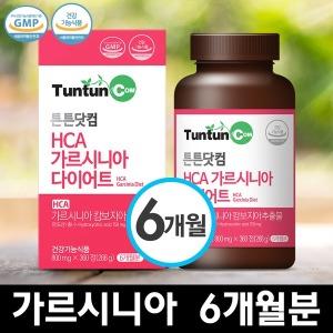 튼튼닷컴 HCA 가르시니아 (6개월분) 다이어트 식품