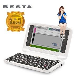 베스타 BK-200C 중국어 특화 전자사전/중중한/한중중